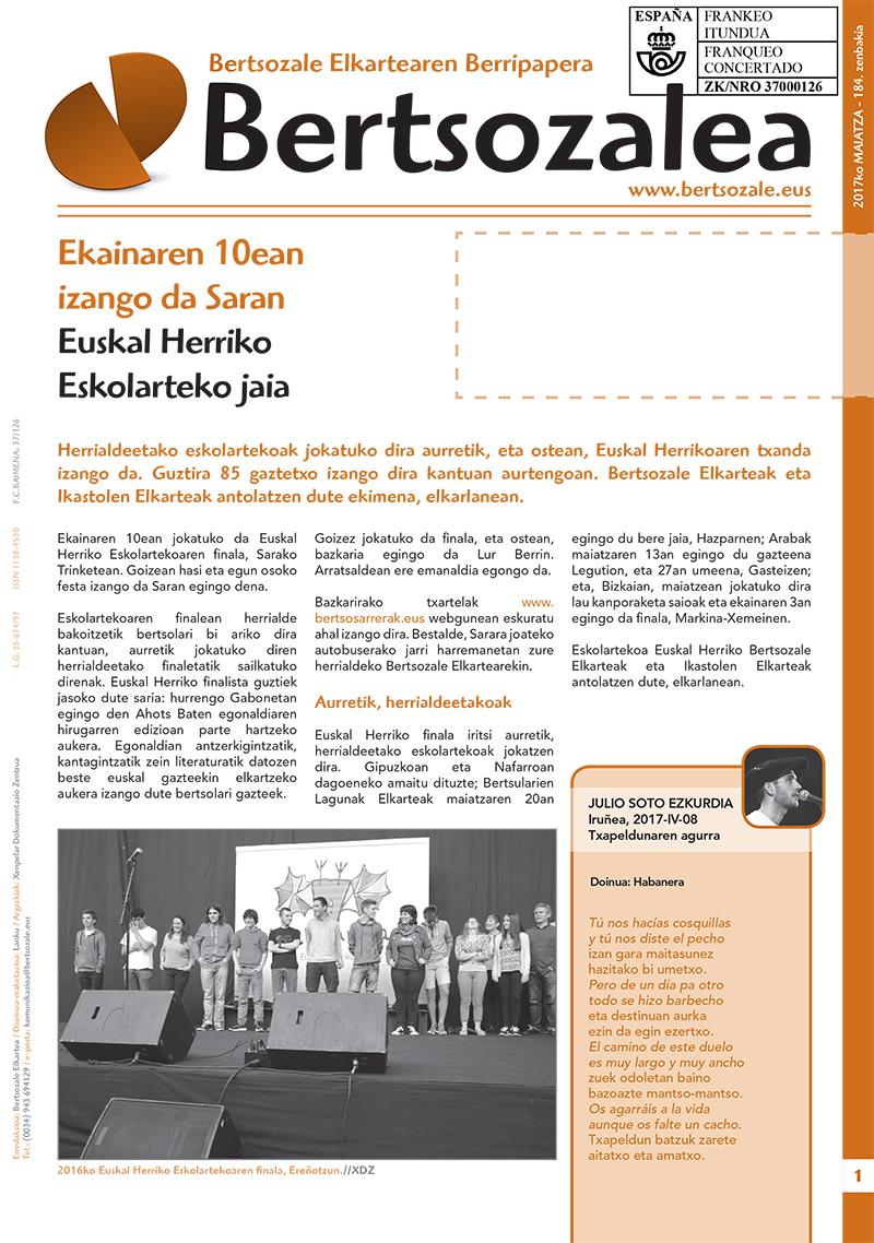 Euskal Herriko Eskolarteko jaia, BertsoZalearen azalean