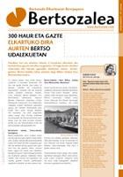 147 maiatza 2013
